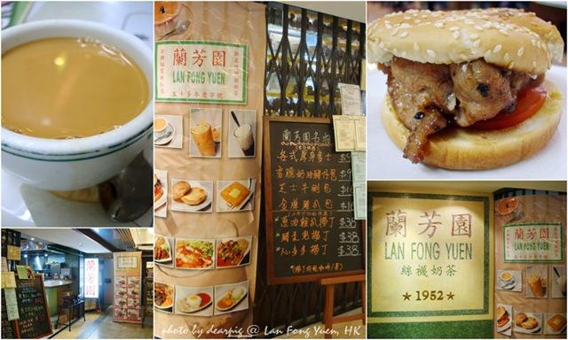 HK Lanfy